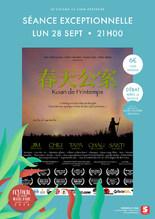 Festival du Film du Mieux Vivre : KOAN DE PRINTEMPS